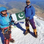 Samina Baig, the Pakistani climber who conquered peaks and fears