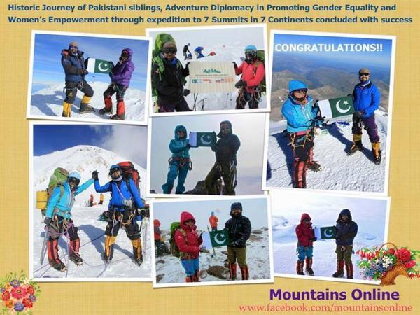 samina baig on all seven peaks
