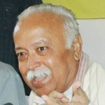RSS Chief Mohan Bhagwat makes regressive comments about marital relationships
