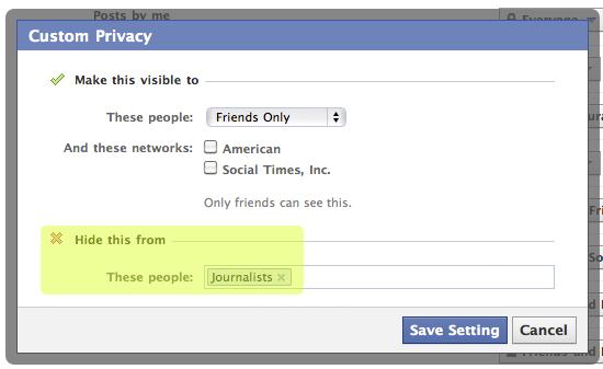 do a privacy check