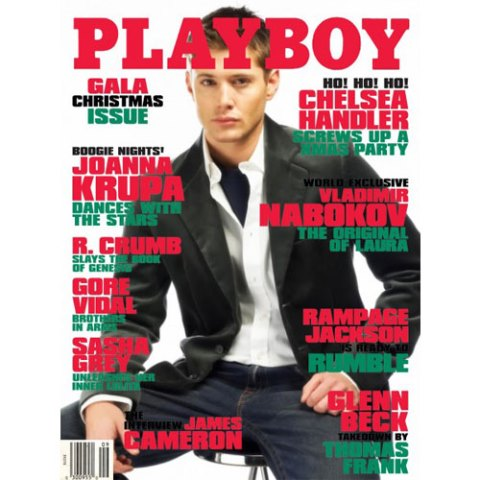 personalized playboy cover
