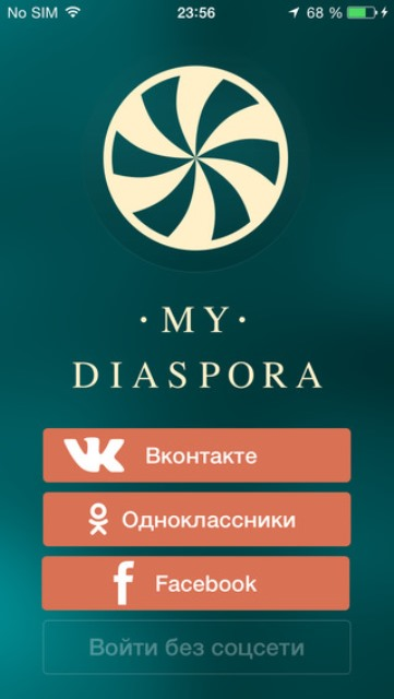 mydiaspora app home page
