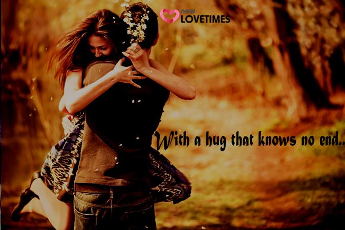 15 hug 15