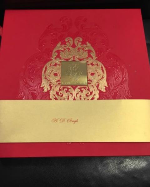 harbhajan singh and geeta basra wedding invitation card1