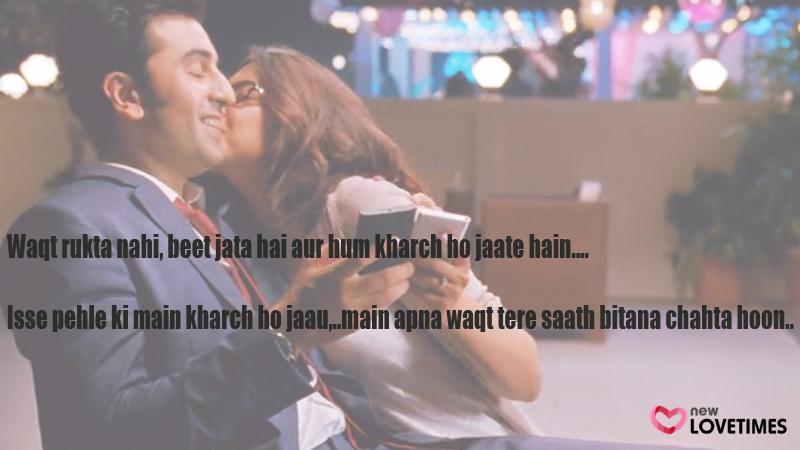Ranbir Kapoor dialogues_New_Love_Times
