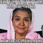 8 Types Of Sharma Aunties We All Have