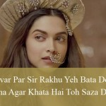 #BestOf2015 10 Most Romantic Dialogues Of 2015