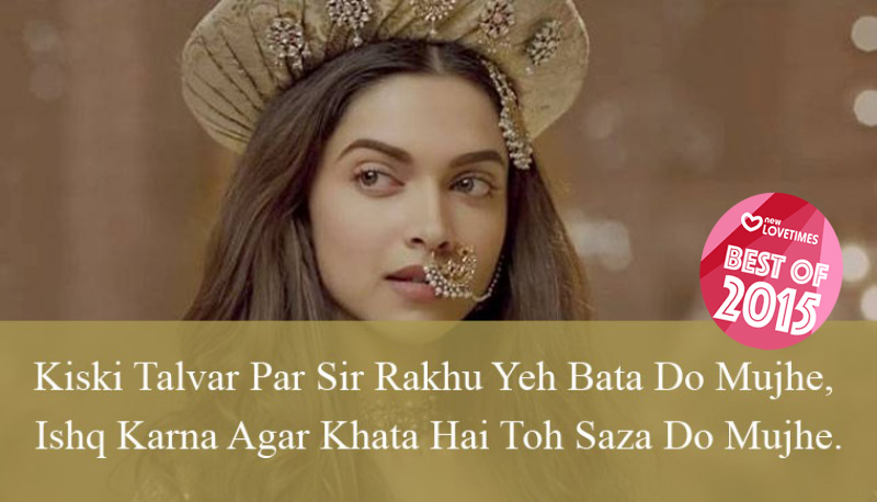 most romantic dialogues ever