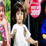 #BestOf2015 Of Awws And Wows: Top 10 Celebrity Kids Moments Of 2015