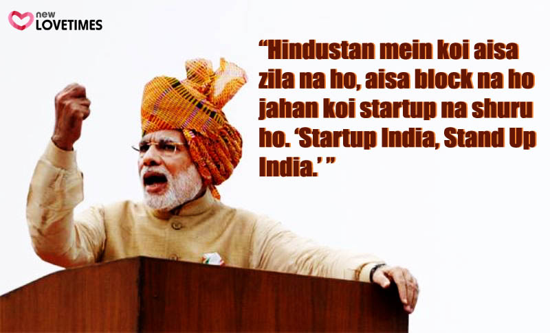 stand up India_New_Love_Times