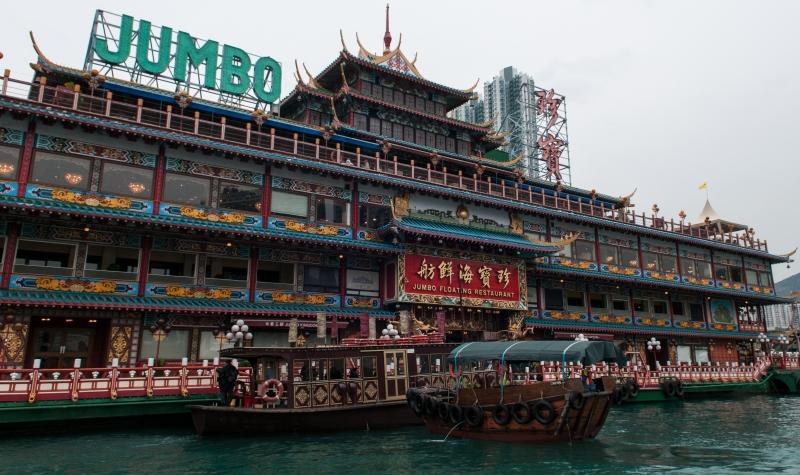 girls holiday aberdeen's floating restaurant, hong kong_New_Love_Times